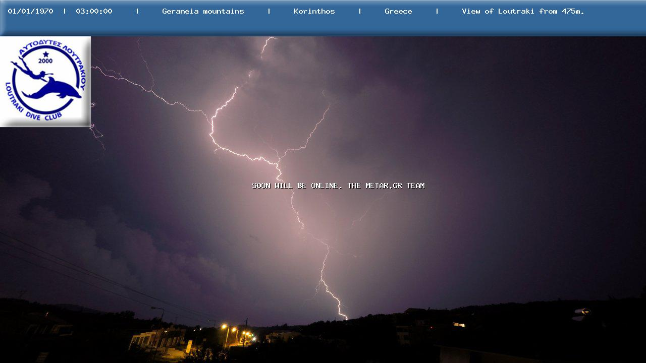 Онлайн веб камера Греция Пелопоннес панорама Лутраки