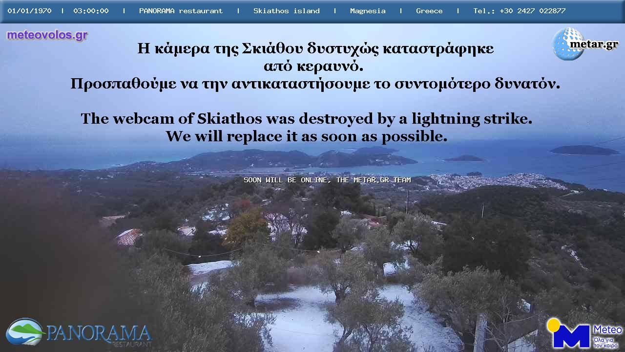 Skiathos live Cam